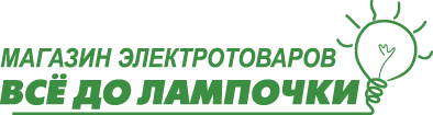 logo_do_lampochki.png